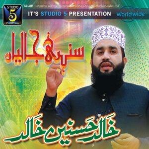 Khalid Hasnain Khalid 歌手頭像