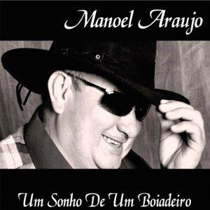 Manoel Araujo 歌手頭像