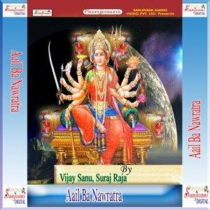 Vijay Sanu, Suraj Raja 歌手頭像