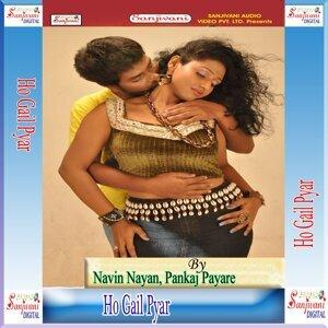 Navin Nayan, Pankaj Payare 歌手頭像