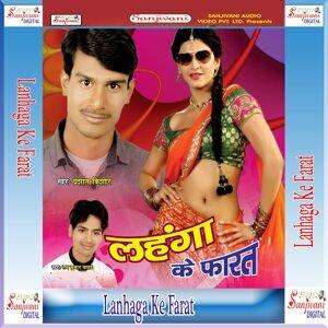 Prasant Kishor, Amrita Dixit, Love Kumar Yadav 歌手頭像