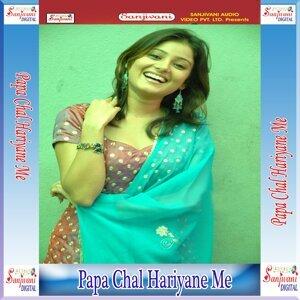 Santram Banjara, Kavita Dey 歌手頭像
