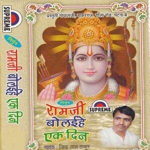 Jiya Lal Thakur 歌手頭像