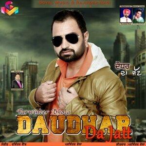 Parwinder Bhola 歌手頭像
