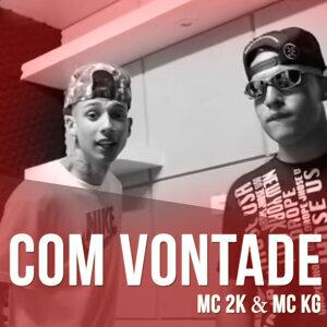 MC 2K & MC KG 歌手頭像