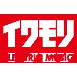 イワモリ (iwamori) 歌手頭像