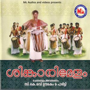 C. K. Raviurakam 歌手頭像