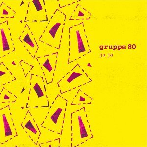gruppe 80 歌手頭像