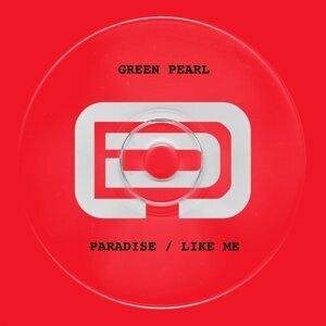 Green Pearl 歌手頭像