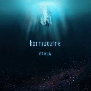Karmuazine 歌手頭像