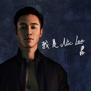 Nic Lee 歌手頭像