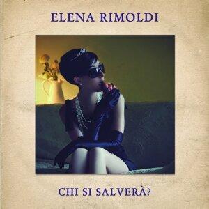 Elena Rimoldi 歌手頭像