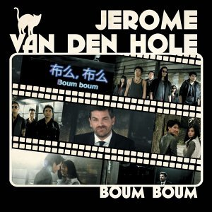 Jérôme Van Den Hole