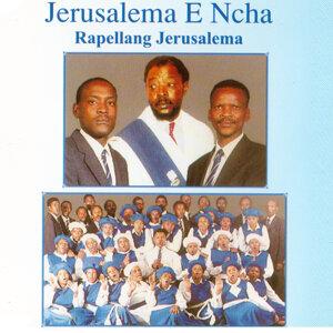 Jerusalema E Ncha 歌手頭像