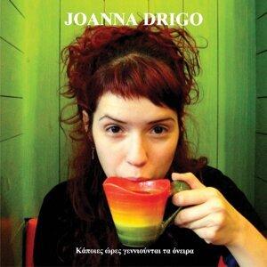 Joanna Drigo 歌手頭像