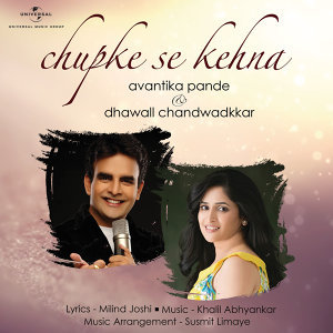 Avantika Pande, Dhawall Chandwadkkar 歌手頭像
