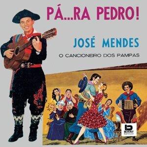 Jose Mendes 歌手頭像