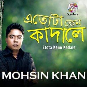 Mohsin Khan 歌手頭像