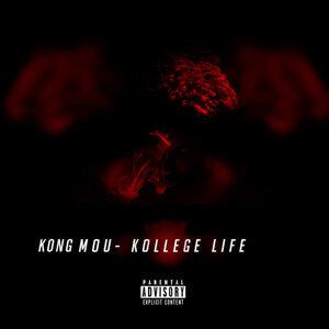 Kong_Mou & Pop Fillz (Featuring) 歌手頭像