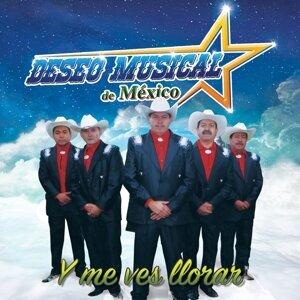 Deseo Musical de México 歌手頭像