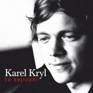 Karel Kryl 歌手頭像