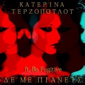 Katerina Terzopoulou/Bo Fugitive 歌手頭像