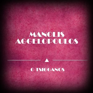 Manolis Aggelopoulos 歌手頭像