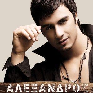 Alexandros 歌手頭像