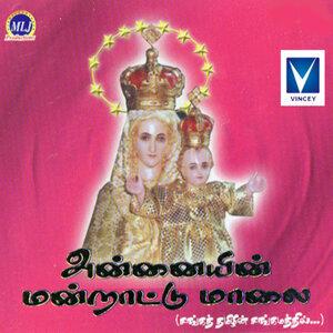 Usha Rajendar, Karphakam 歌手頭像