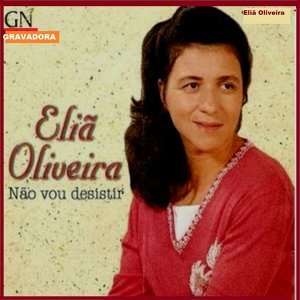 Eliã Oliveira 歌手頭像