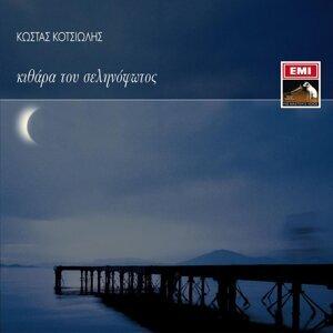 Kostas Kotsiolis 歌手頭像