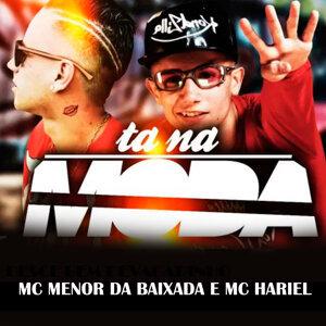 Mc Menor da Baixada & Mc Hariel 歌手頭像