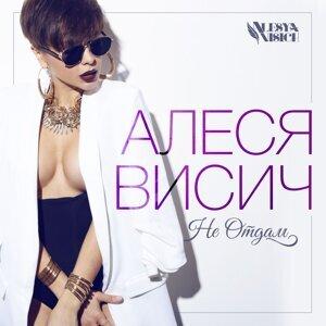 Alesja Visich 歌手頭像