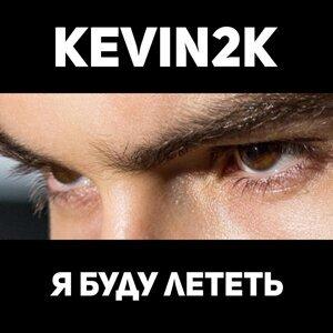 Kevin2K 歌手頭像