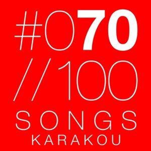 Karakou 歌手頭像