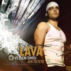 Lava vs Eleni Dimou 歌手頭像