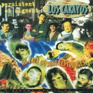 Los Carayos 歌手頭像