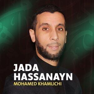 Mohamed Khamlichi 歌手頭像