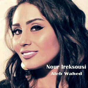 Nour Ireksousi 歌手頭像