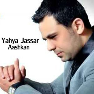 Yahya Jassar 歌手頭像