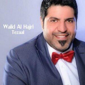 Walid Al Hajri 歌手頭像