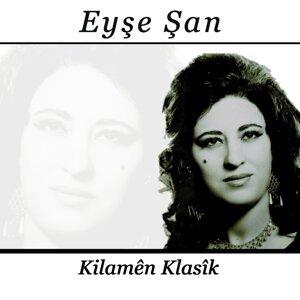 Eyşe Şan 歌手頭像
