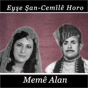 Eyşe Şan, Cemîlê Horo 歌手頭像