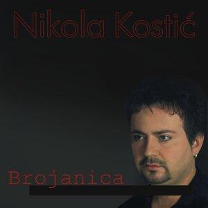 Nikola Kostic 歌手頭像