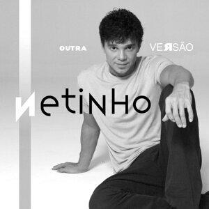 Netinho (Axe) 歌手頭像