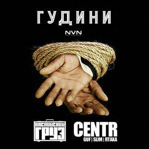 Каспийский Груз & Centr