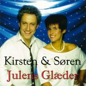 Kirsten & Soeren 歌手頭像