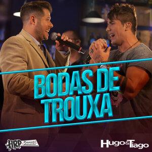 Hugo e Tiago 歌手頭像