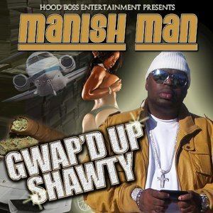 Manish Man 歌手頭像