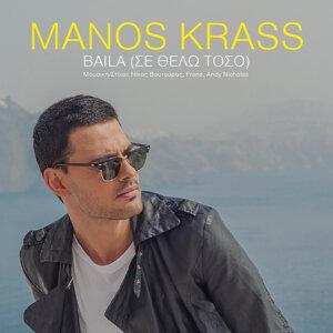Manos Krass 歌手頭像